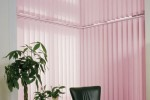 Avanti Blinds Vertical Office
